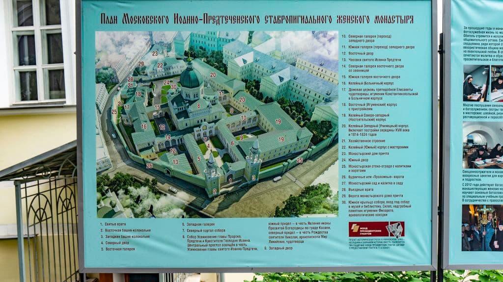 ioanno-predtechenskij-zhenskij-monastyr_28