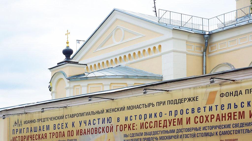 cerkov-elisavety-v-ioanno-predtechenskom-monastyre_02