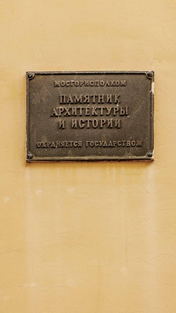 nikolo-perervinskij-muzhskoj-monastyr_25