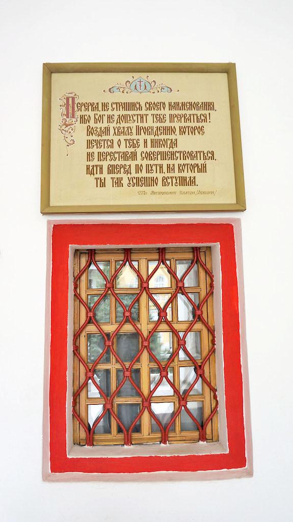 nikolskij-sobor-v-nikolo-perervinskom-monastyre_14