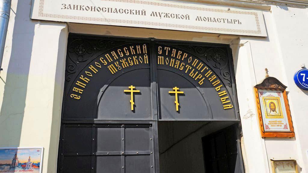 zaikonospasskij-muzhskoj-monastyr_05