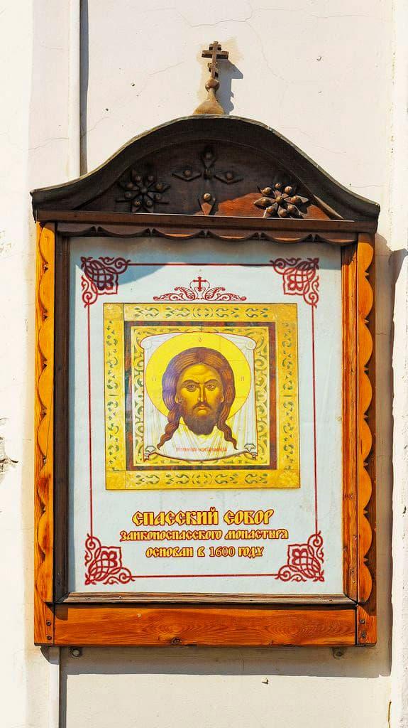 zaikonospasskij-muzhskoj-monastyr_06