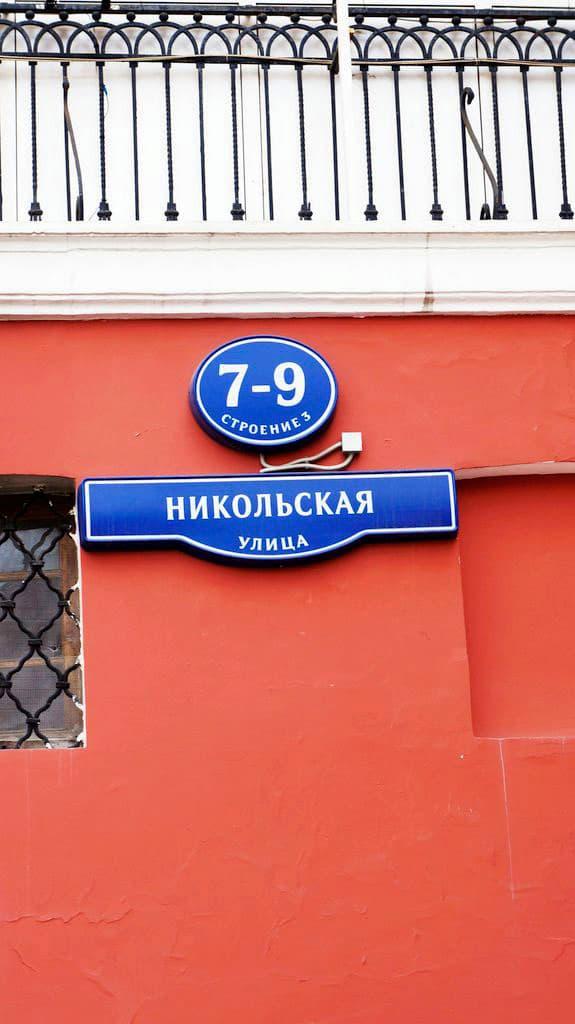 zaikonospasskij-muzhskoj-monastyr_12