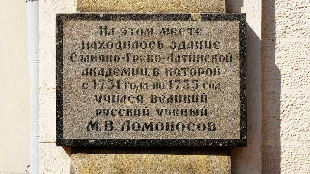 zaikonospasskij-muzhskoj-monastyr_14