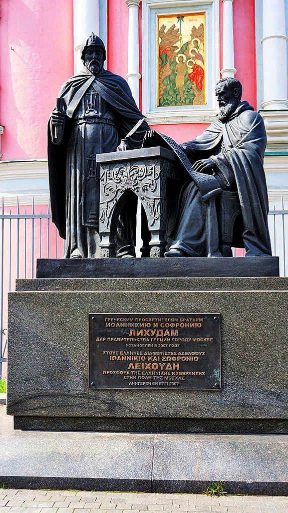 zaikonospasskij-muzhskoj-monastyr_18