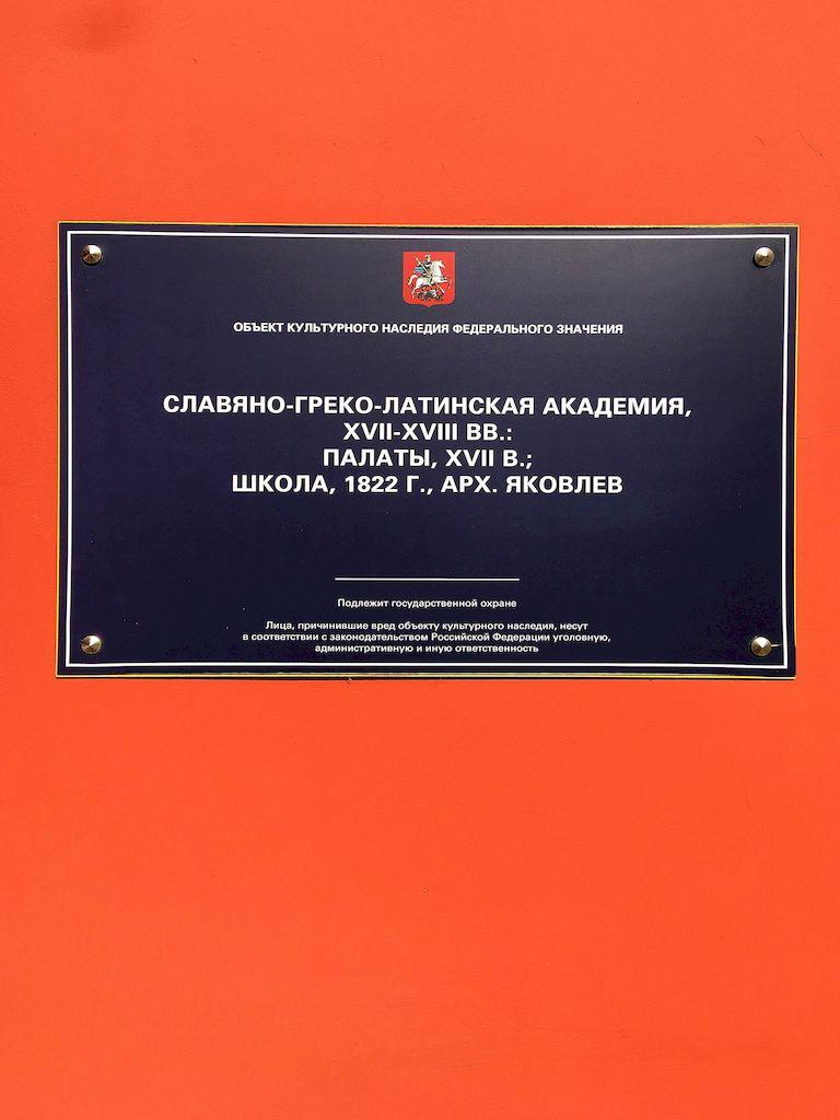 spasskij-sobor-v-zaikonospasskom-monastyre_08
