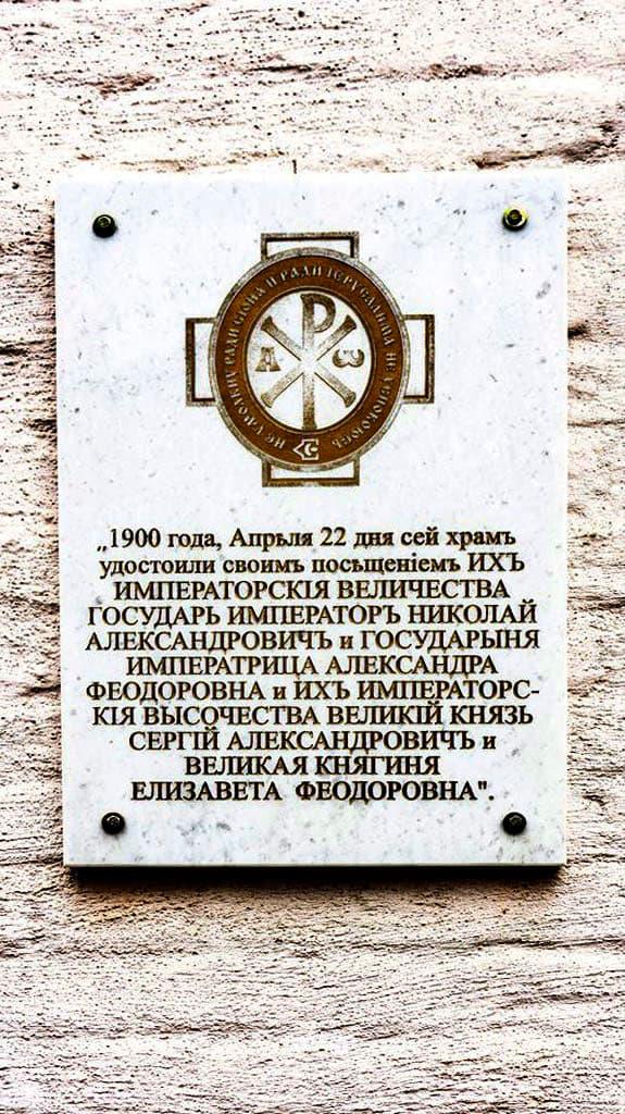 bogorodice-rozhdestvenskaya-cerkov-v-starom-simonove_08