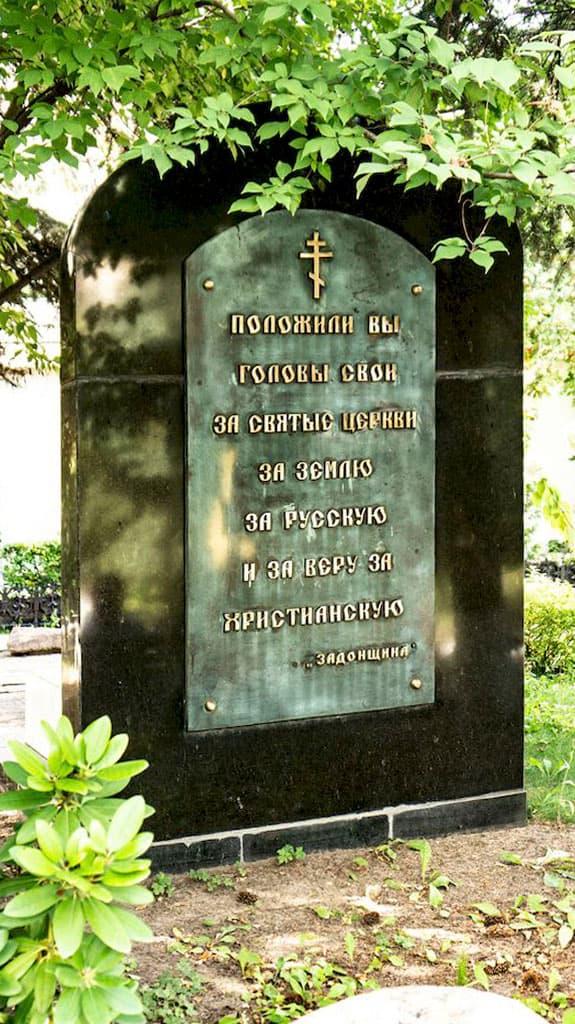 bogorodice-rozhdestvenskaya-cerkov-v-starom-simonove_25