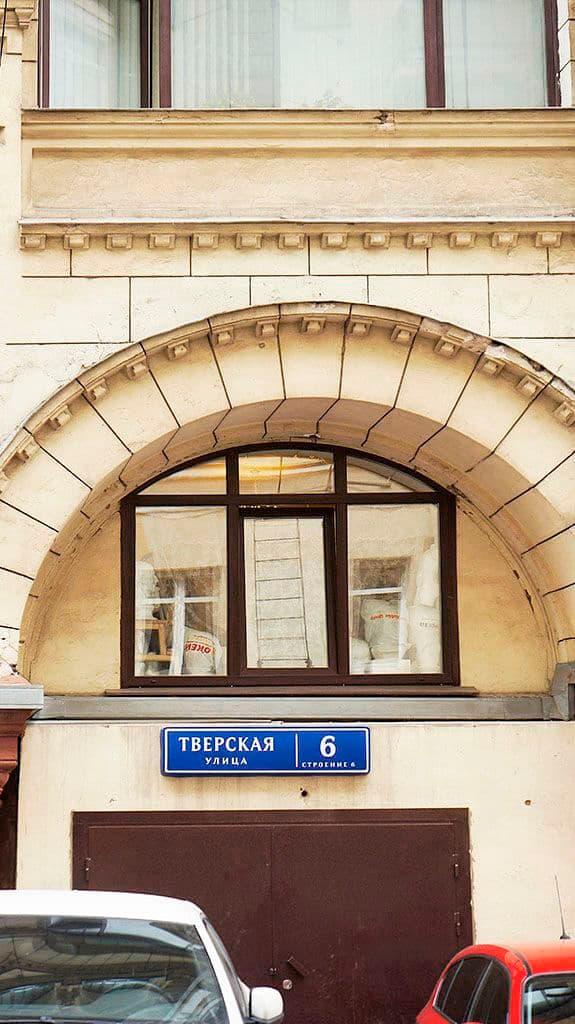 savvinskoe-podvore-na-tverskoj-ulice_13