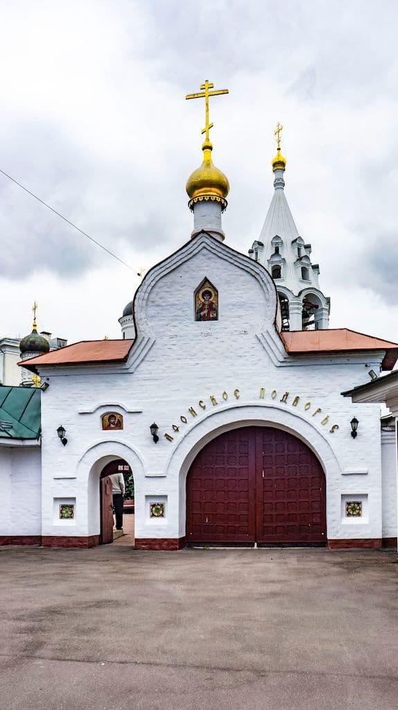 podvore-afonskogo-russkogo-pantelejmonova-monastyrya_07