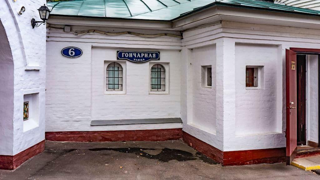 podvore-afonskogo-russkogo-pantelejmonova-monastyrya_10