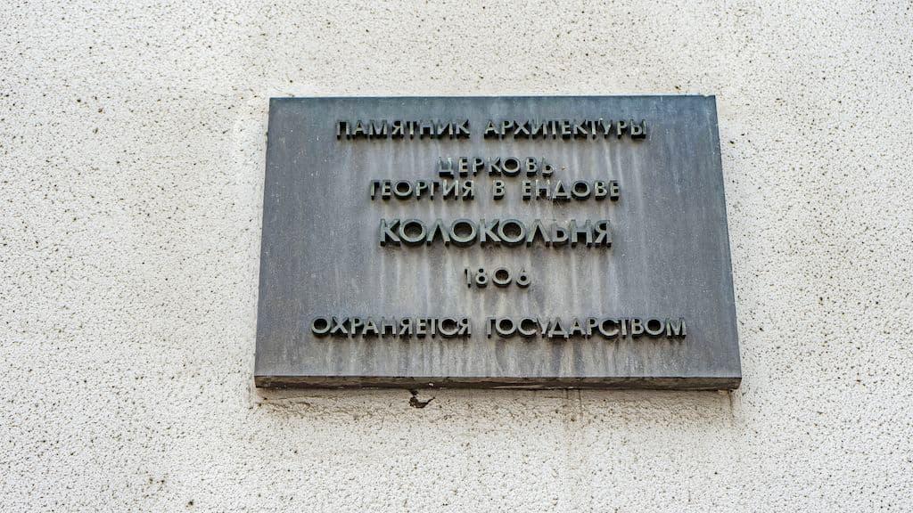soloveckoe-podvore-na-sadovnicheskoj-ulice_07