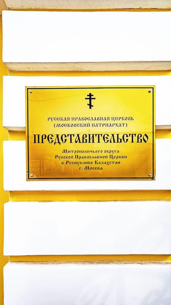 patriarshee-podvore-pri-hrame-very-nadezhdy-lyubovi-i-sofii_06