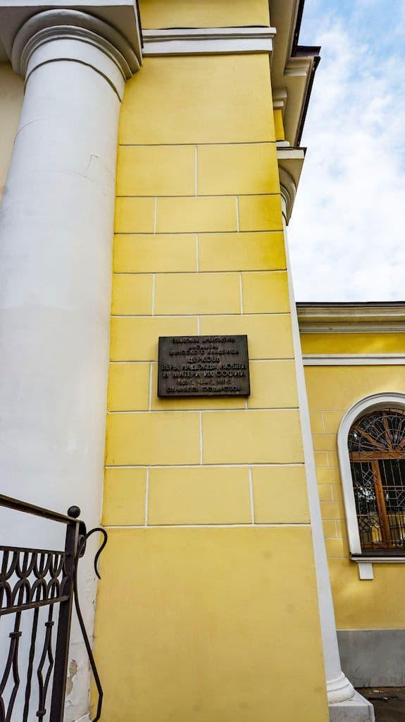 patriarshee-podvore-pri-hrame-very-nadezhdy-lyubovi-i-sofii_14