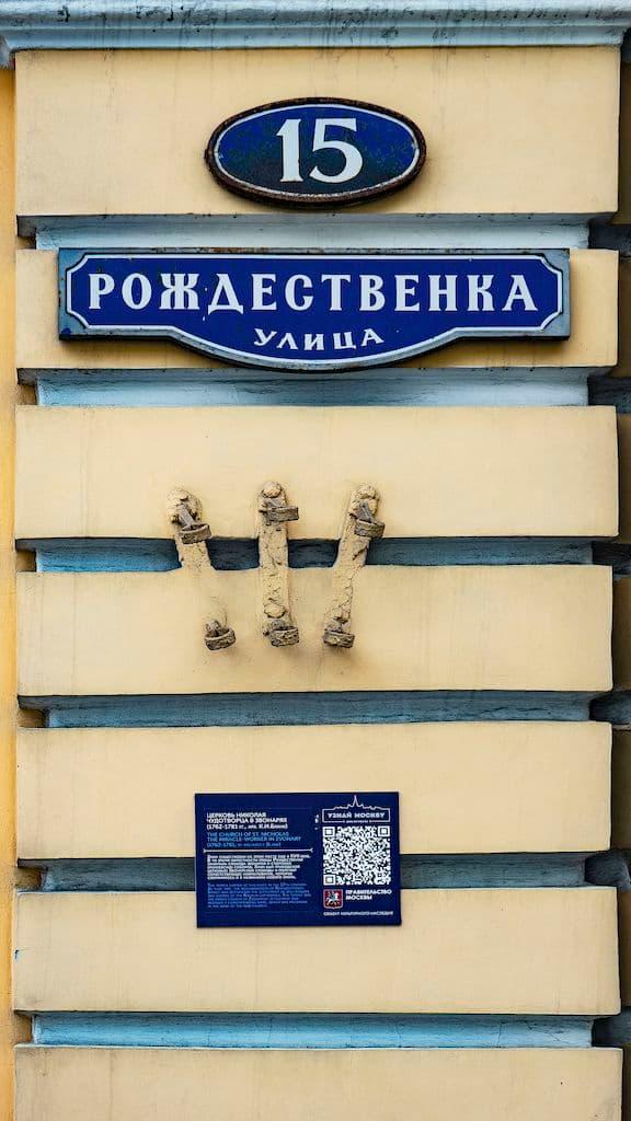 podvore-pyuhtickogo-svyato-uspenskogo-monastyrya_08