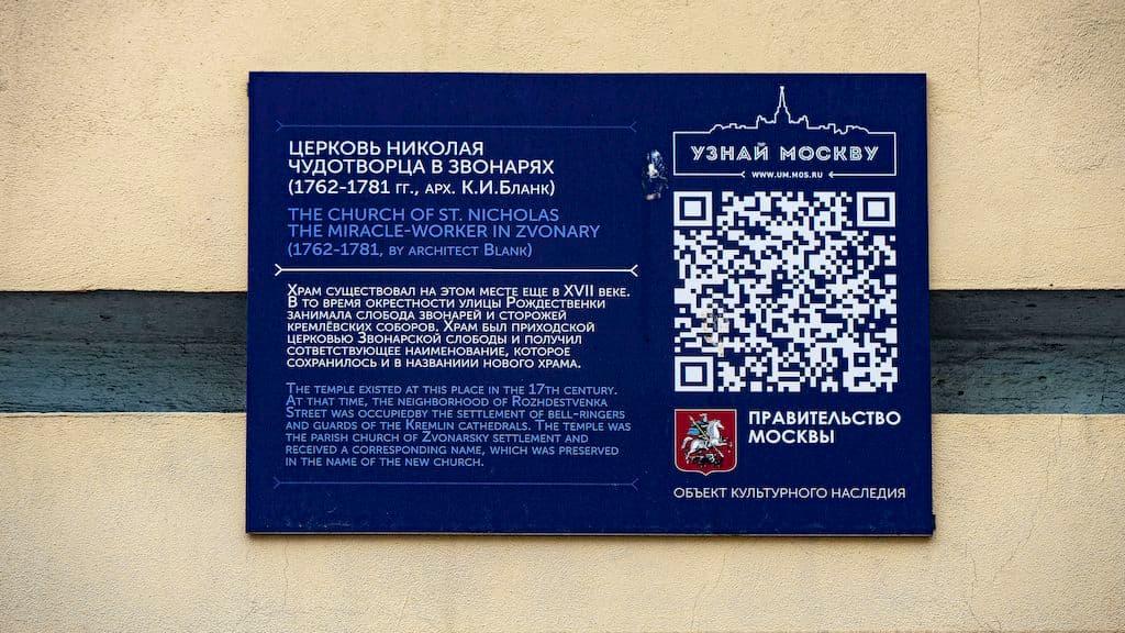 podvore-pyuhtickogo-svyato-uspenskogo-monastyrya_09