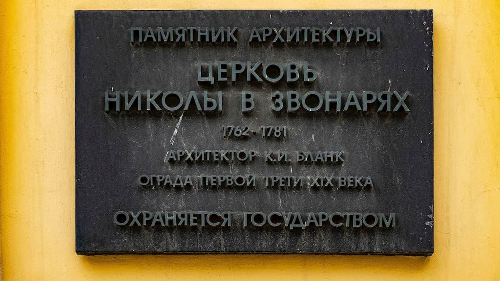 podvore-pyuhtickogo-svyato-uspenskogo-monastyrya_10