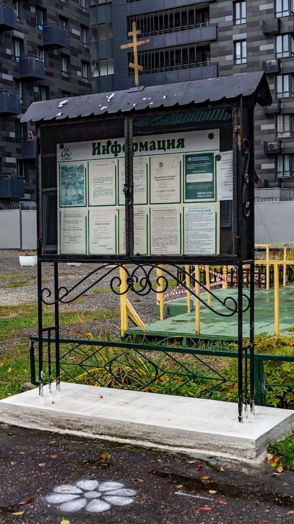 podvore-savvino-storozhevskogo-monastyrya-v-kuncevo_16