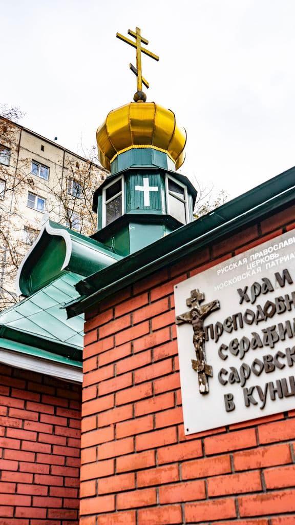 podvore-savvino-storozhevskogo-monastyrya-v-kuncevo_20