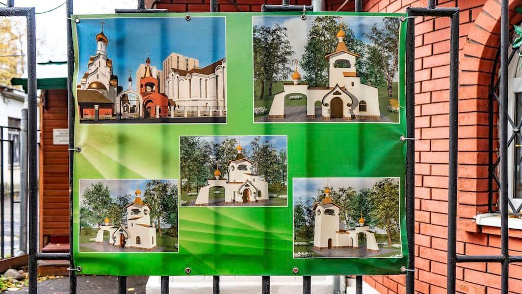 podvore-savvino-storozhevskogo-monastyrya-v-kuncevo_24