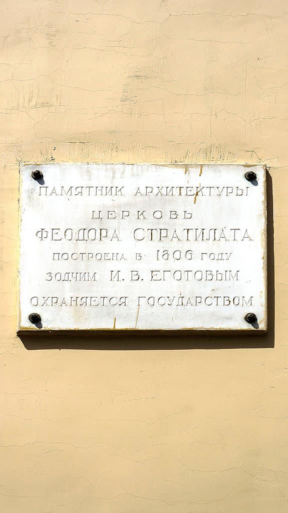 podvore-antiohijskoj-pravoslavnoj-cerkvi_03