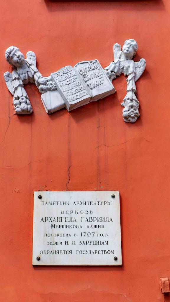 podvore-antiohijskoj-pravoslavnoj-cerkvi_14