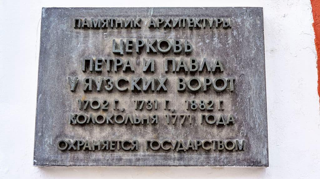 podvore-serbskoj-pravoslavnoj-cerkvi_04