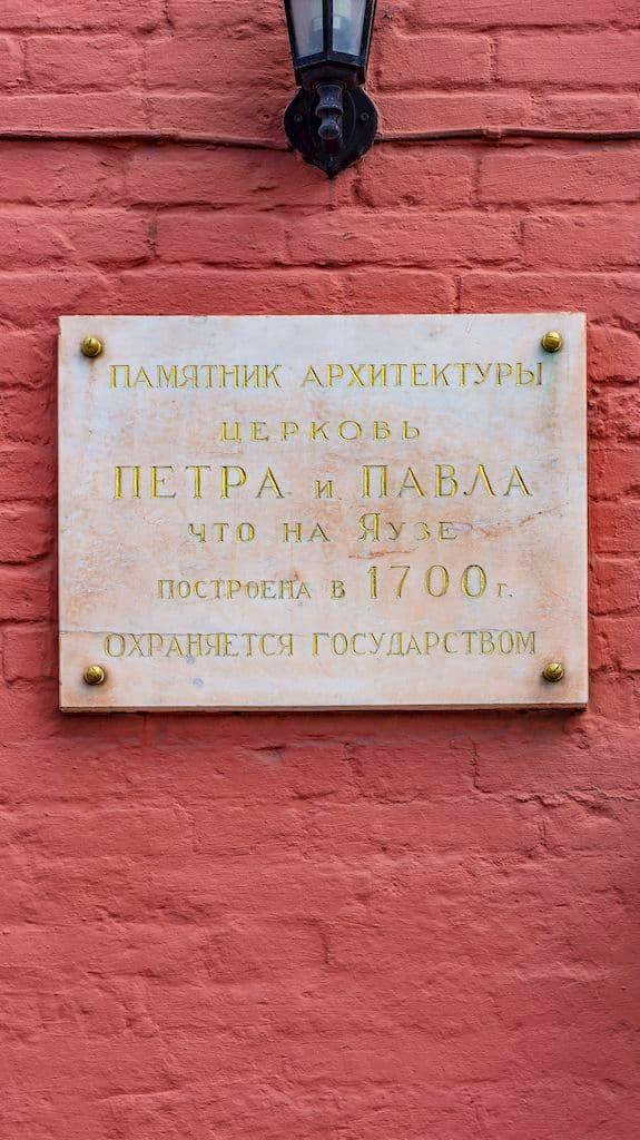 podvore-serbskoj-pravoslavnoj-cerkvi_12