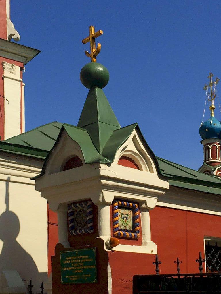 podvore-bolgarskoj-pravoslavnoj-cerkvi-v-moskve_08