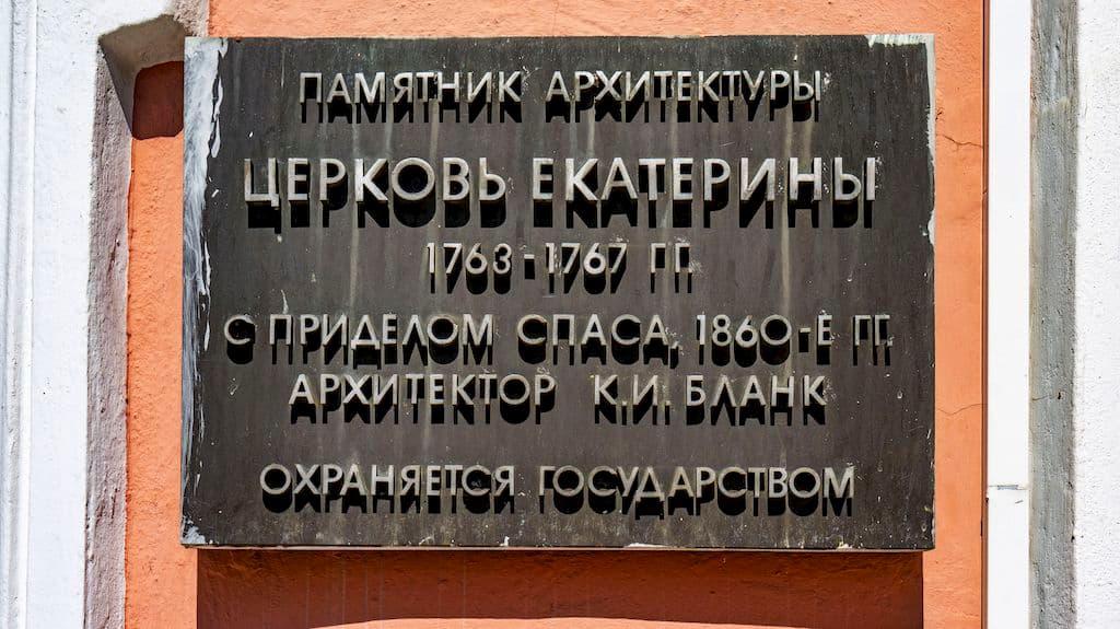 podvore-pravoslavnoj-cerkvi-v-amerike_08