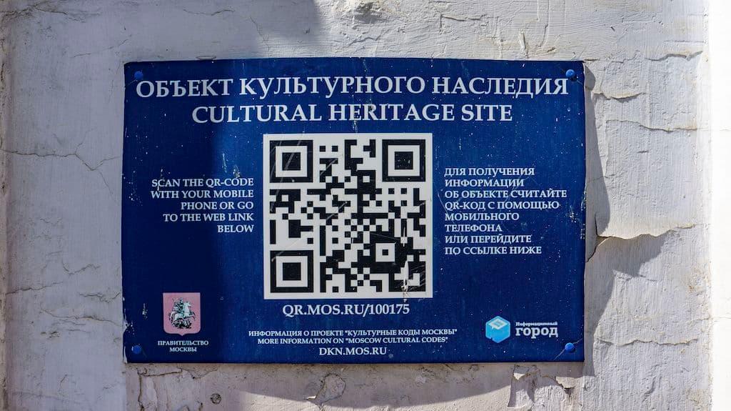 podvore-pravoslavnoj-cerkvi-v-amerike_09