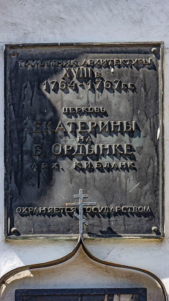 podvore-pravoslavnoj-cerkvi-v-amerike_10