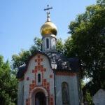 Часовня Даниила Московского (Москва) - фото для записи Монастыри Москвы...