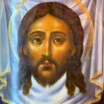 Лик Иисуса Христа - для записи Устав Монастыря