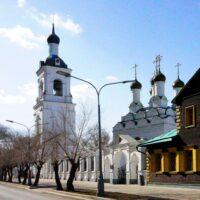 Фото - Китайское Подворье Патриарха Московского и всея Руси