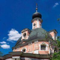 Фото - Подворье Православной Церкви в Америке (Москва)